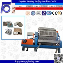 machinery to make the paper egg carton