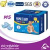 Hot Sale High Quality Competitive Price Disposable Hugs Baby Diaper China Manufacturer