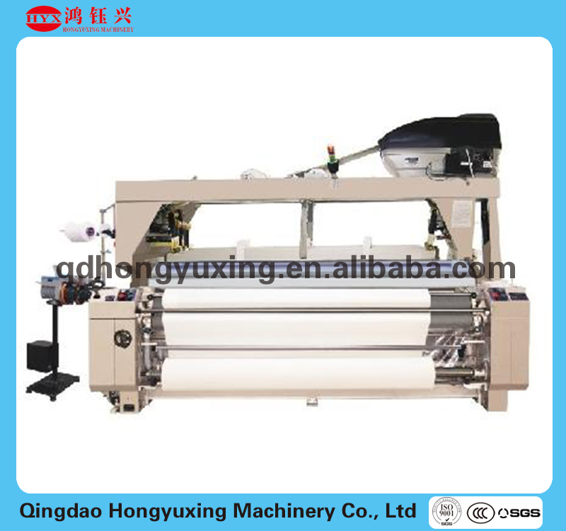 HYXW-405 high quality shuttleless loom/textile loom/cotton weaving machine