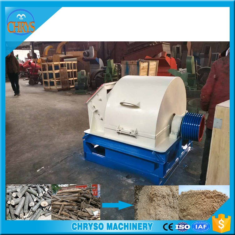 Wood branch tree roots crushing machine /hammer mill