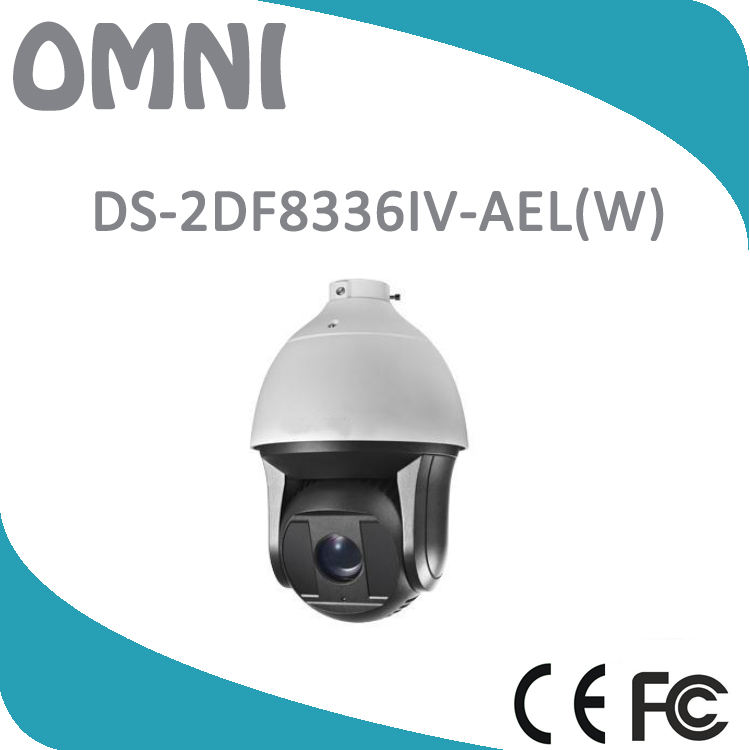 DS-2DF8336IV-AEL(W) 3MP High Frame Rate Smart PTZ Camera