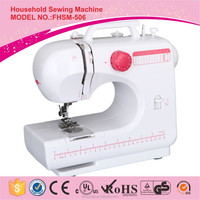 Trade_Assurance Supplying FHSM-506 Home Lockstitch Sewing Machine with CE & UL certificated