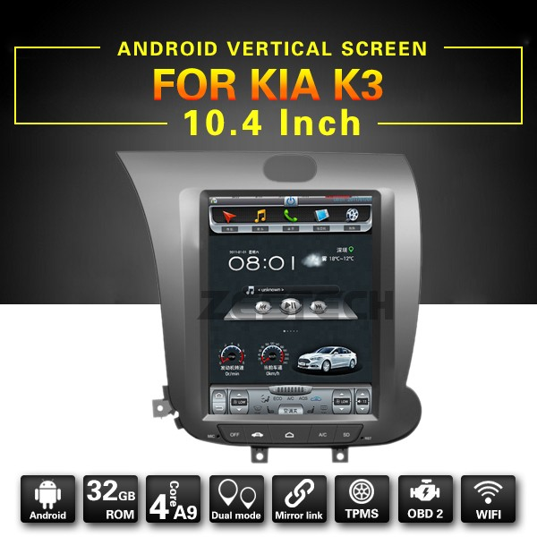 "10.4"" HD Android Car DVD GPS Stereo Navigation Player for Kia K3 2013 2014 2015 GPS Radio Vertical Screen"