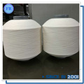 single strong twist yarn for make high-end fabrics