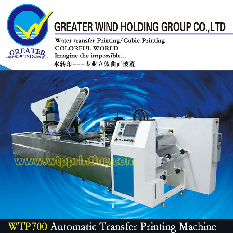 Greater Wind 6 Meters Automatic water transfer printing machine spray activator dipping automatically