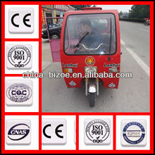 High speed tricycle electric