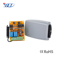12-24V DC RF Wireless Mini Roller Shutters Transmitter Receiver