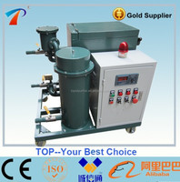 PL series small seize purifier transformer oil engine oil hydraulic oil impurities removing machine