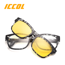 2017 fashion square yellow HD wholesale magnetic polarized clip on best selling sunglasses