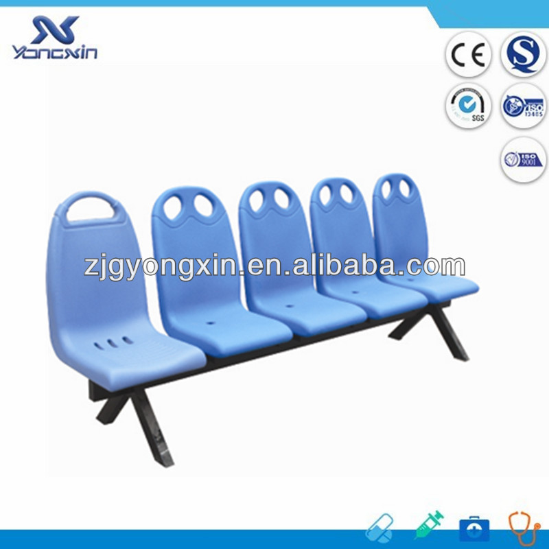 YXZ-035 Hot sale steel hospital waiting area chair medical office waiting room chairs