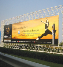 610gsm outdoor adverting billboard cloth,inflatable led billboard cloth,indoor and outdoor /roll up banner printing