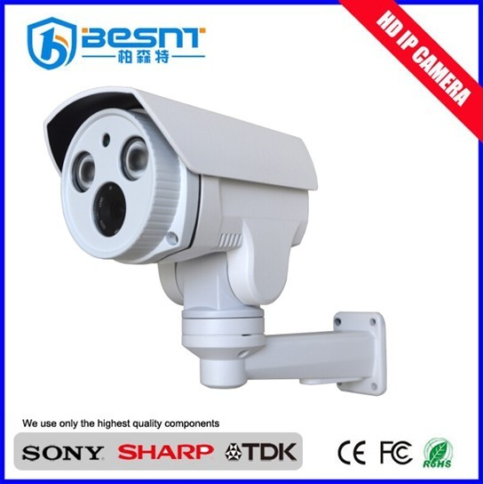 2018 new product night vision h.264 p2p onvif waterproof full hd box waterproof ptz 720p ptz ip camera with best price BS-IP93HK