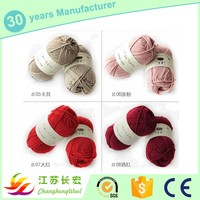 2016 hand very chunky cloth in cashmere viscose wool hair yarn