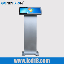 22 inch lcd advertising display stands magazine display rack kiosk/digital signage
