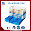 Brand new transport chick box with high quality chicken transfer cage