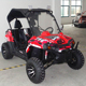 200cc utv for sale dune buggy 400cc utv 600cc utv engine