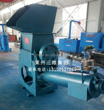 PP PE plastic crushing and cleaning machine waste plastic washing machine