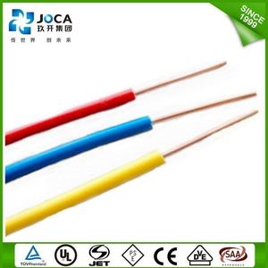 ce certificate approved Extruded Pvc Coated Electric Copper Insulated Wire for house wiring