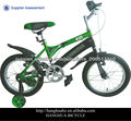 cheap wholesale kids bike bicycle for 4 years old child (HH-K1614B)