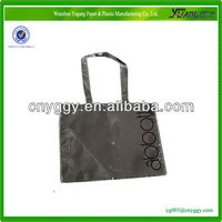 2013 new style pp laser non woven bag