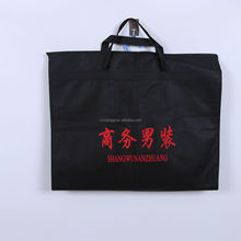 Eco-friendly non woven custom printed garment bag for suits