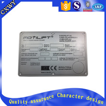 NP658 etched stainless steel metal label