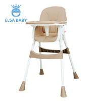2018 New Aluminum and GFR-nylon Material Baby safety Dining Chair Special Design Baby High Chair