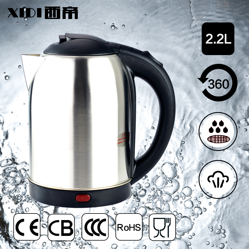 2.2L 110V 240V 50 60HZ 1.8L 2.0L sm appliance products