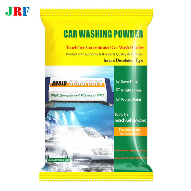 Scrubing-free Concentrated washing car <strong>powder</strong>