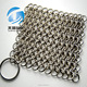 High efficient ss304 Steel Ring Screen