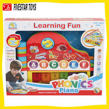 Kid speech learning machine educational toy with music and light