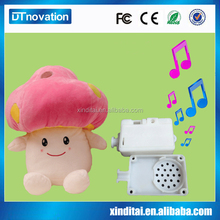 custom stuffed cute mushroom plush pet toy with music for promotion