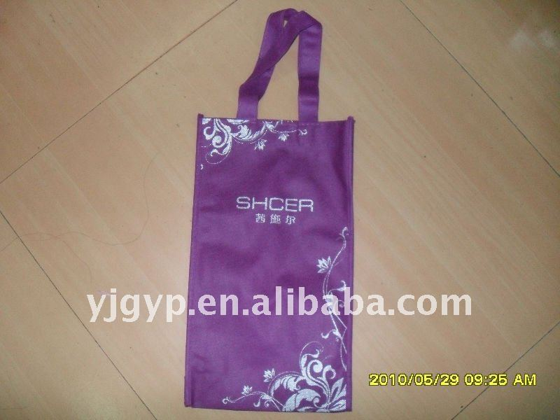 2012 HOT!High quality eco friendly 90g non woven cosmetic bag