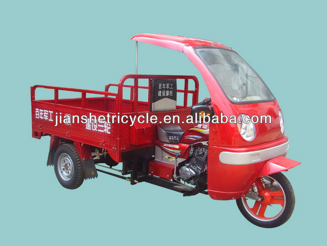 250cc cabin cargo tricycle,three wheel motorcycle
