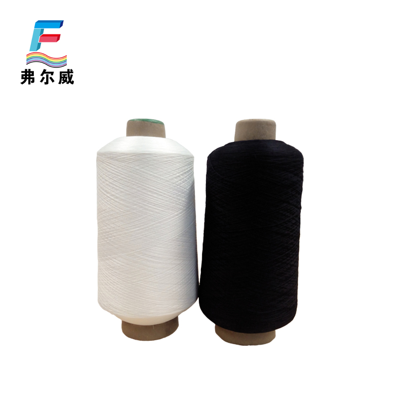 100 denier nylon yarn for fabric with excellent quality