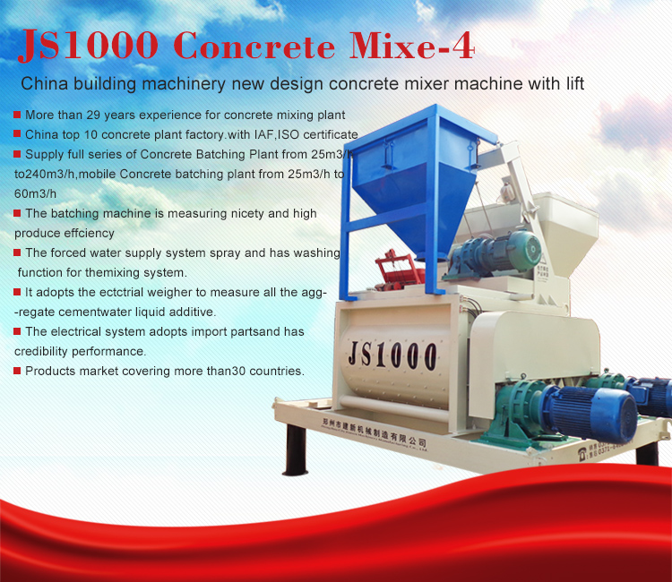 Movable and portable concrete mixer machine price in pakistan