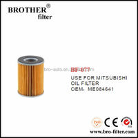 High quality OEM auto oil filter ME084641 for Mitsubishi car fleetguard oil filter