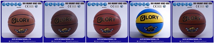 Custom Printed PVC Basketball Ball With No Minimum Order And Custom Logo,Customize Your Own Basketball