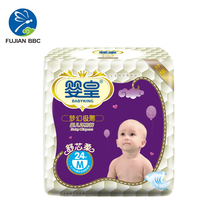 High Absorption Ultra Thin Cotton Baby Diapers from China factory