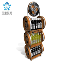 New Design Store Wooden Shelf Makeup Products Display Unit Bamboo Cosmetic Pop Up Displays For Wine