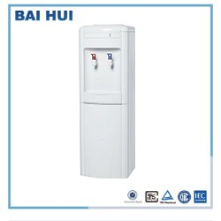 standing hot and cool WATER DISPENSER BH-YLR-16L/D-E