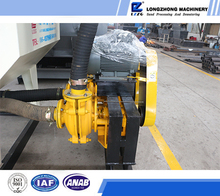Single suction slurry pump for slurry purification system parts