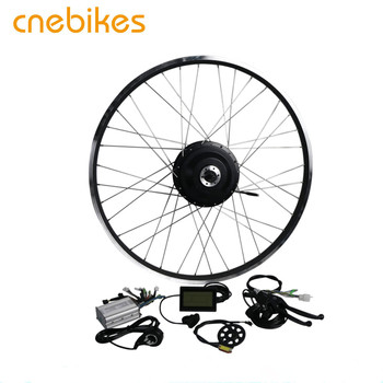 CNEBIKES geared bldc 36v 250w 350W hub motor electric bike conversion kit