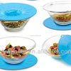 Silicone cover set,silicone bowl cover,pan lid