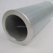 Parker large flow rate hydraulic oil filter element 04004079