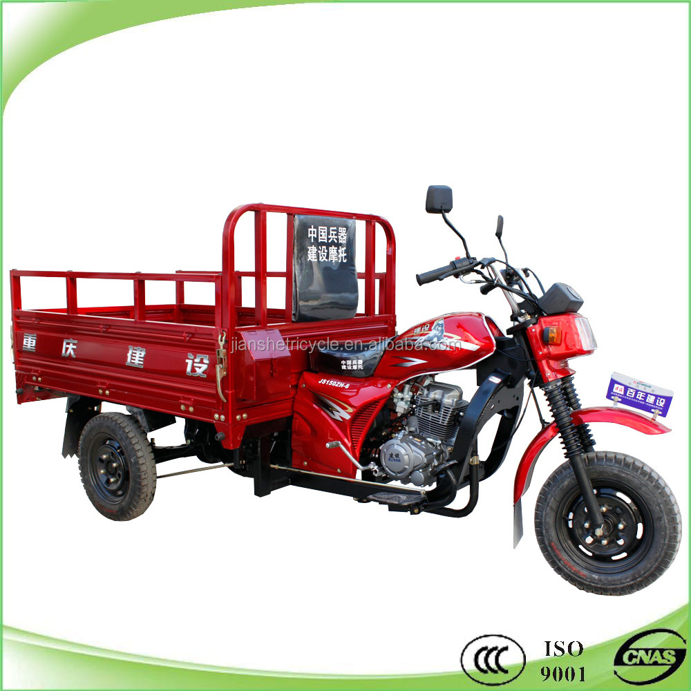 cheap china cargo 3 wheel motorized bike trimotor