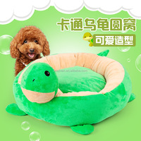 2017 new design pet house, dog bed, quality and cheap Cute modeling cartoon tortoise round nest