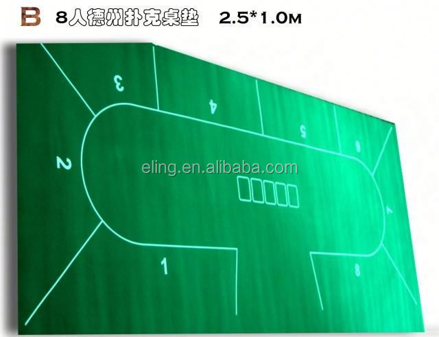 Poker Table Fabric ( casino equipment with flocking nylon and rubber materia)8 persons poker table