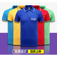 custom whosale 100%cotton blank T shirt for sublimation fancy printing