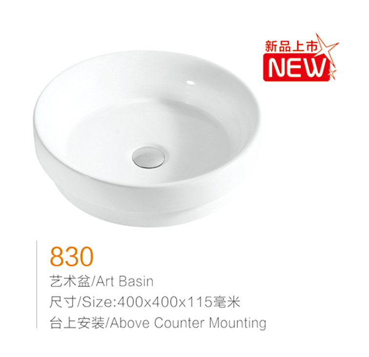 400 size round sanitary ware ceramic face sink washing basin
